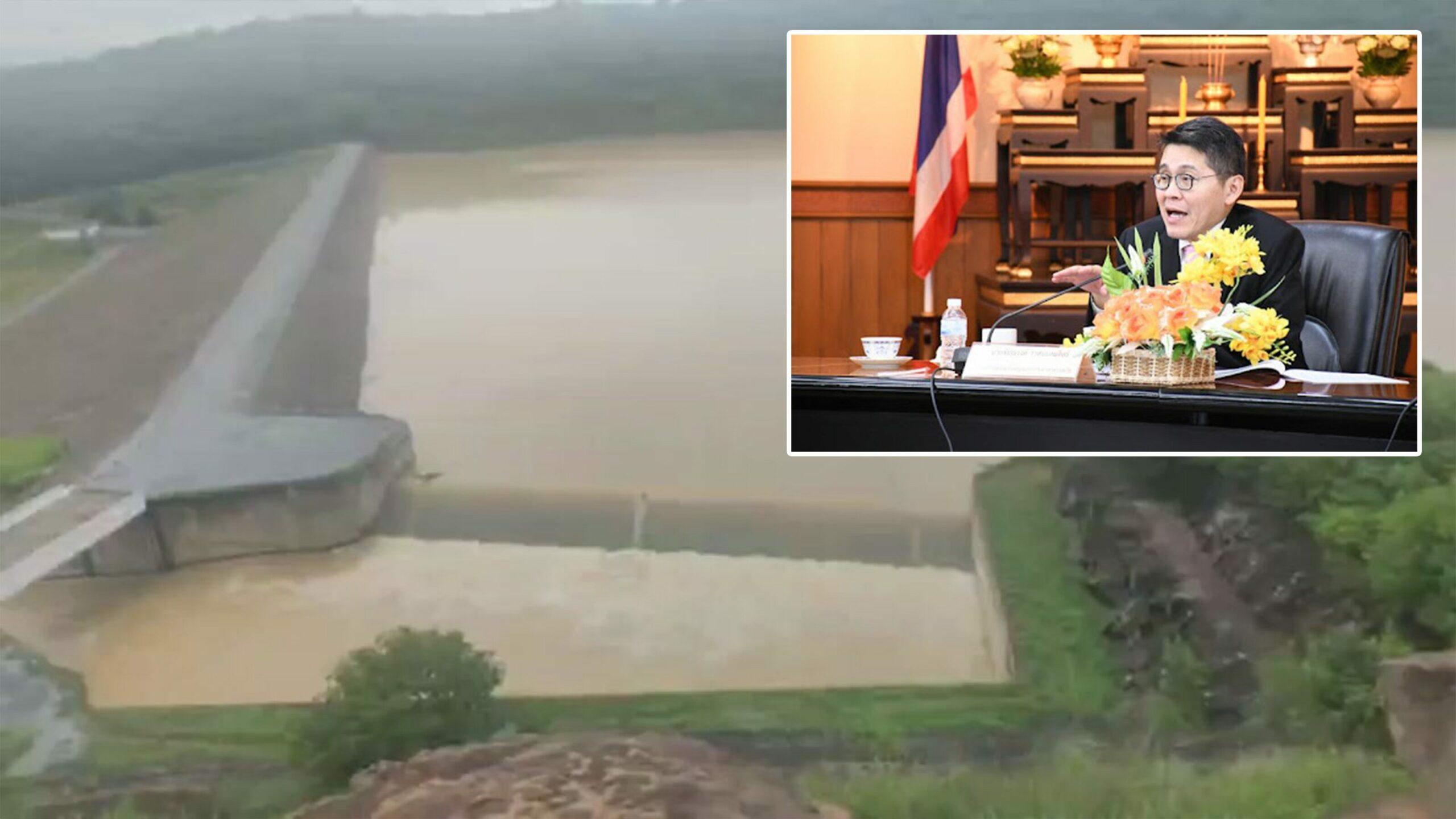 ปภ.เผยโคราชแจ้งอ่างเก็บน้ำลำเชียงไกรระบายน้ำเพิ่ม สนธิกำลังเร่งควบคุมสถานการณ์