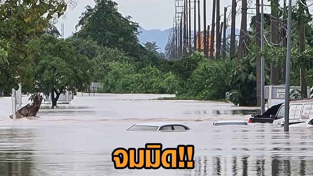 ทางหลวงสาย 21 ผ่าน ต.พุเตย อ.วิเชียรบุรี ถูกน้ำป่าตัดขาด รถทุกชนิดสัญจรผ่านไม่ได้