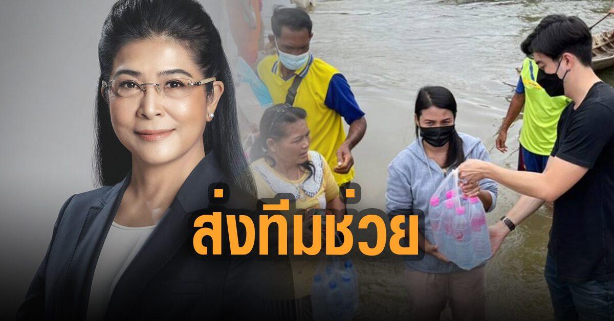 หญิงหน่อย โพสต์ ห่วงคนไทยเจอปัญหาน้ำท่วมซ้ำ ส่งทีมไทยสร้างไทยช่วย