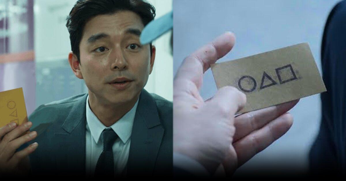แฟนซีรีส์ Squid game กระหน่ำโทรหากงยู จนเจ้าของเบอร์สุดเซ็ง ทีมงานเผย ทำอะไรไม่ได้