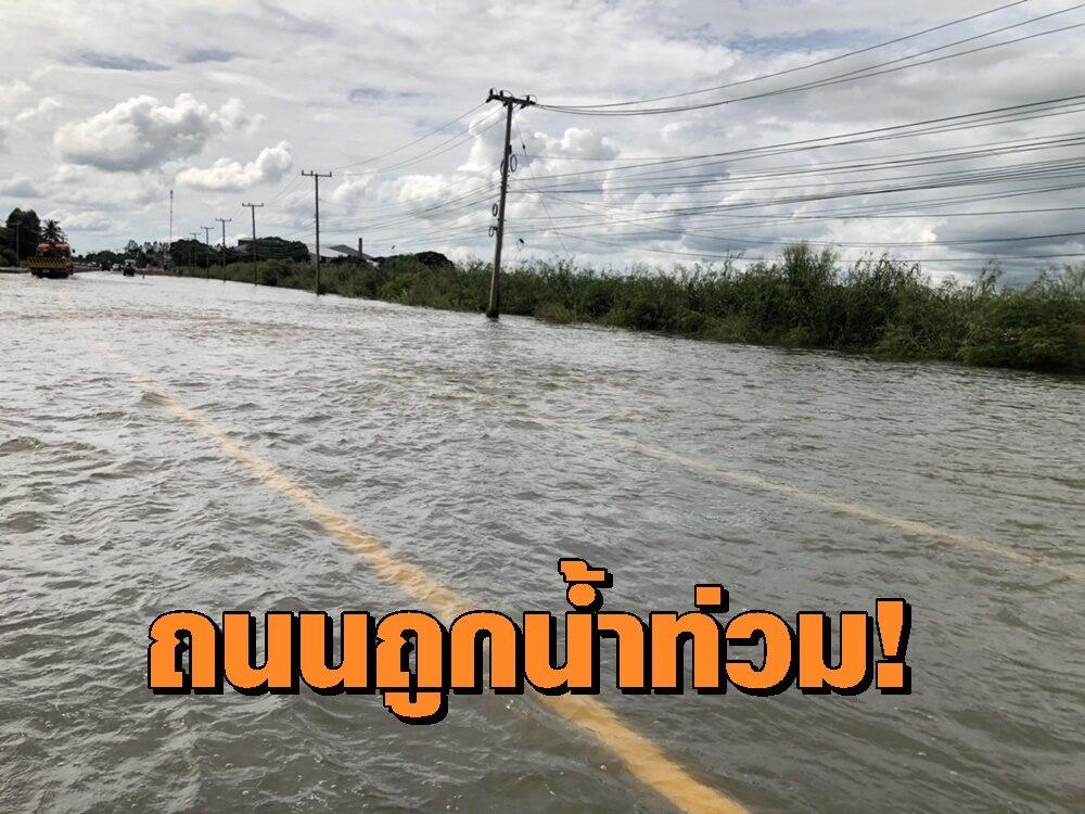 ทช.เปิดรายชื่อถนนกระทบน้ำท่วม 14 จังหวัด รวม 83 สายทาง สัญจรผ่านได้ 57 ผ่านไม่ได้ 26 สายทาง