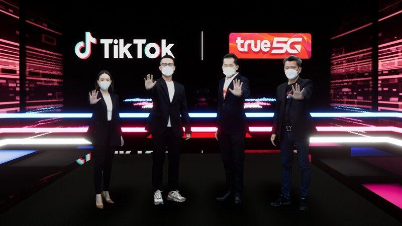 ทรู เดินหน้าขับเคลื่อน 5G จับมือ TikTok ยกระดับอุตสาหกรรมคอนเทนต์ เจาะคนรุ่นใหม่