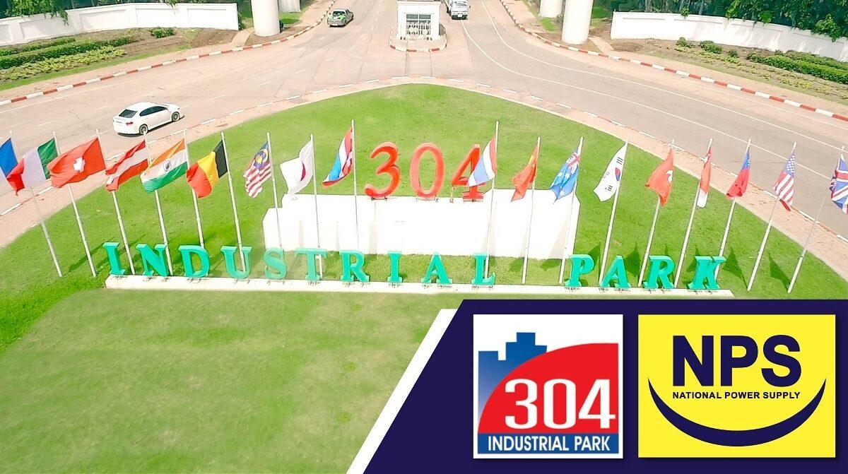 NPS จับมือ 304IP ร่วมบริหารสวนอุตสาหกรรม 304 ชูพลังงานสะอาด รักษาสิ่งแวดล้อม