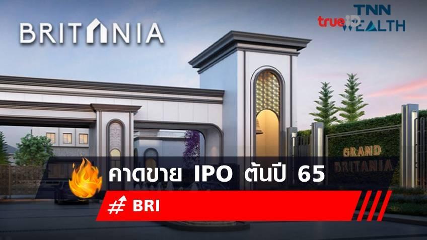 BRI คาดขาย IPO เข้าตลาดหุ้นต้นปี 65 ระดมทุนมุ่งพัฒนาโครงการแนวราบ