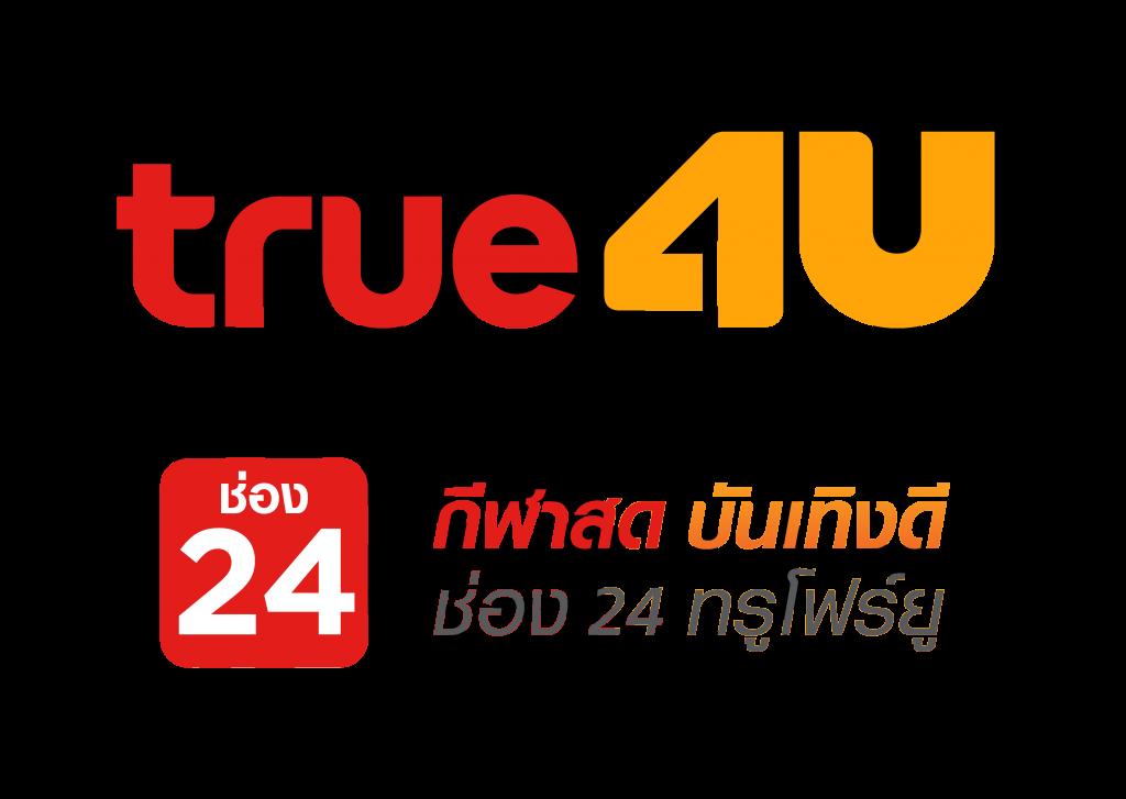 True4U_UCL_6APR