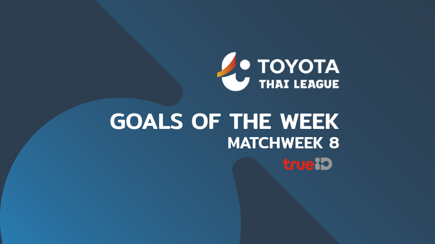 TL GOALS OF THE WEEK