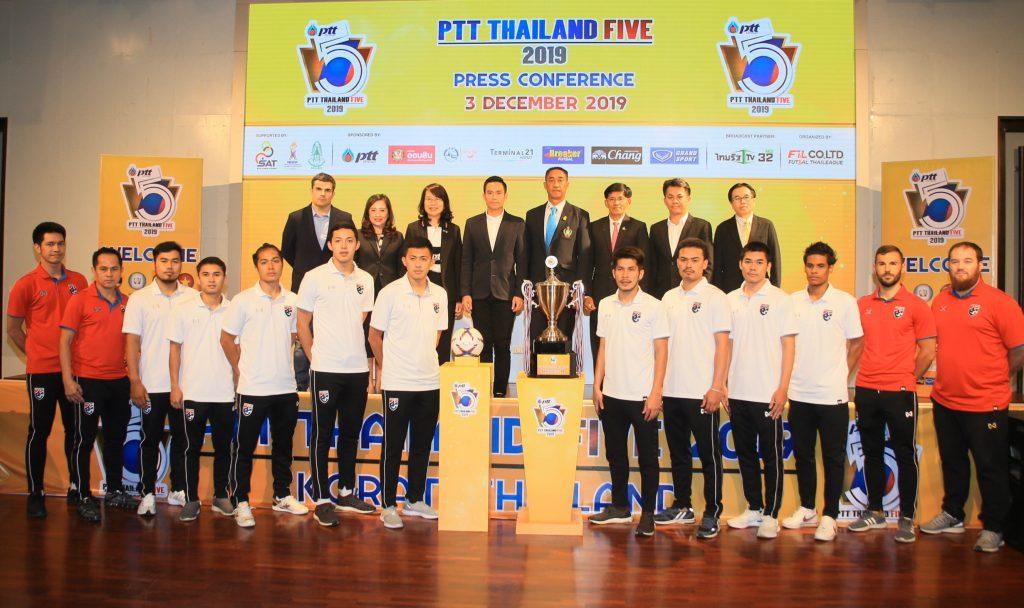 ฟุตซอล, ทีมชาติไทย, ช้างศึก