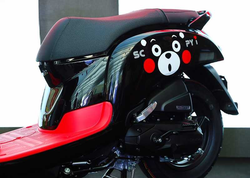 New Scoopy i Kumamon Special Edition