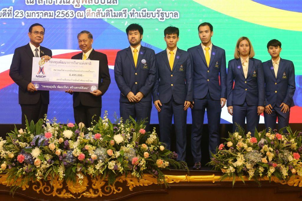 ซีเกมส์ 2019, ทีมชาติไทย, ทรูเชียร์ไทย, พลเอก ประยุทธ จันทร์โอชา