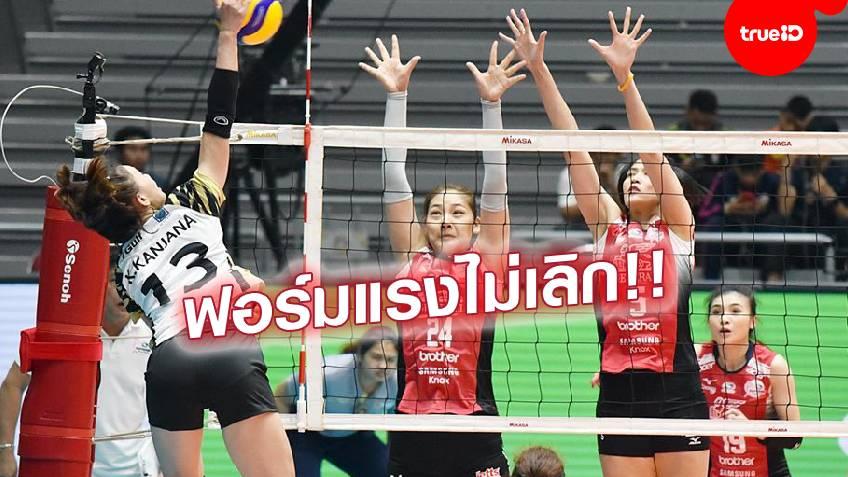 หยุดไม่อยู่!! สุพรีมฯ ทุบชนะ อาร์เอสยู วีซี ขาดลอย ตบลูกยางไทยลีก