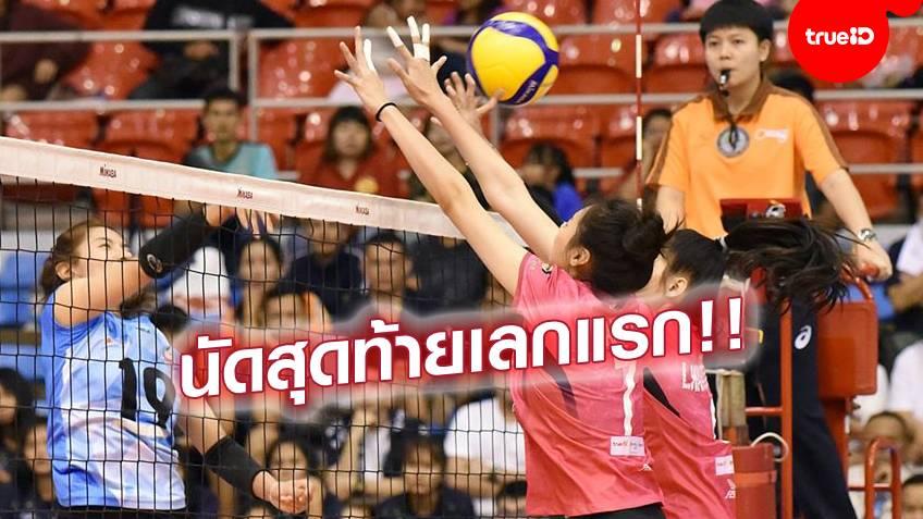 เก็บชัยสบาย!! สาวโคราช ทุบชนะ โอพาร์ทฯ ตบไทยแลนด์ลีก