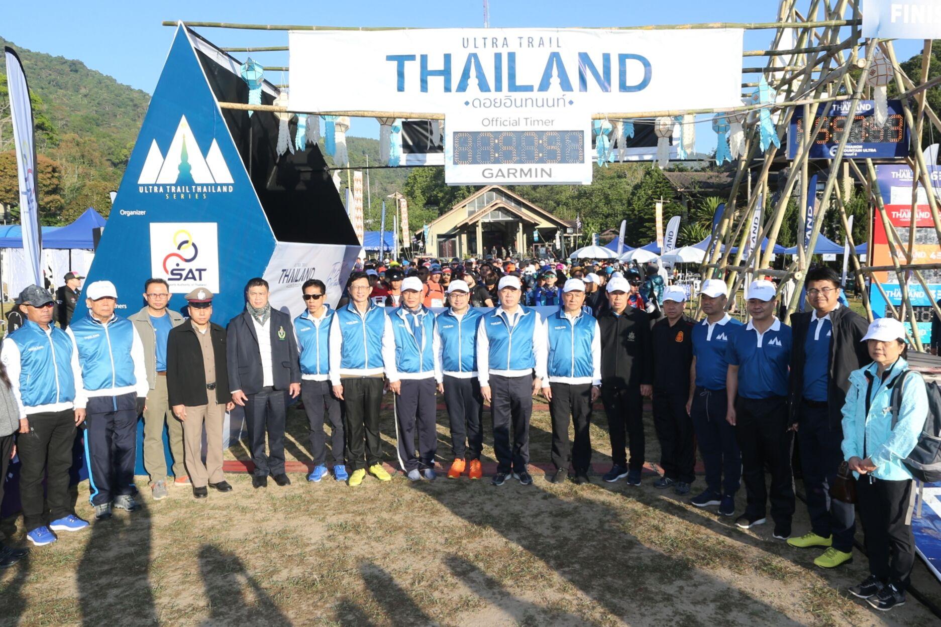 วิ่ง, วิ่งเทรล, Ultra Trail Thailand 2020, การกีฬาแห่งประเทศไทย, กระทรวงการท่องเที่ยวและกีฬา, Ultra Trail Mont Blanc International