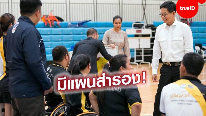 ไม่ต้องกังวล!! ประมุขพาราไทยงัดแผนสำรองหลังพาราลิมปิกเลื่อนแข่ง