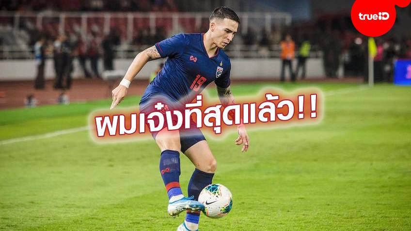 ทริสตอง โด แบ็คขวาทีมชาติไทย สังกัด ทรู แบงค็อก ยูไนเต็ด