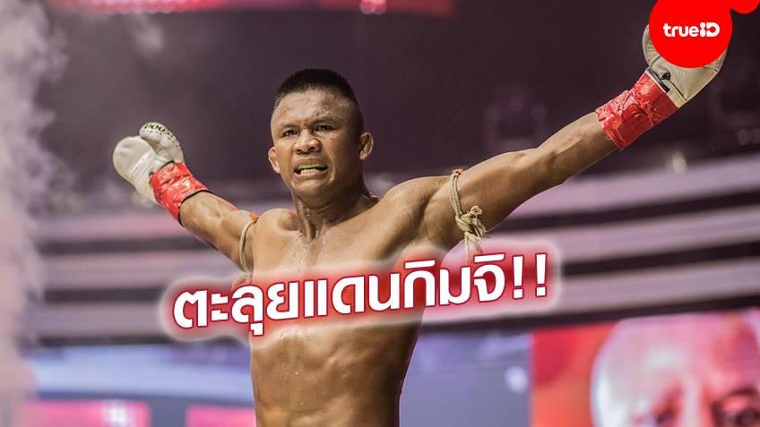 บัวขาว บัญชาเมฆ นักมวยไทย อดีตเจ้าของแชมป์มวย K-1