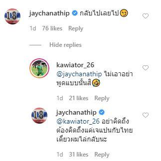 ชนาธิป สรงกระสิน นักเตะทีมชาติไทย ของ คอนซาโดเล่ ซัปโปโร