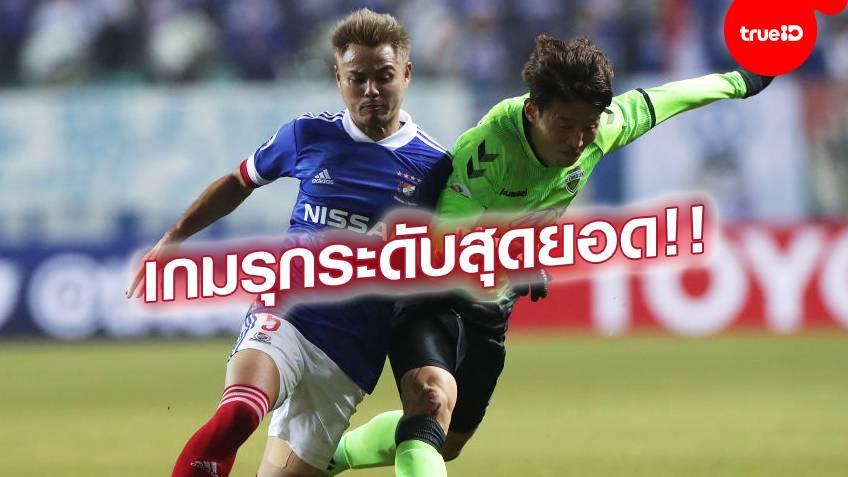 ธีราทร บุญมาทัน แบ็กซ้ายทีมชาติไทย ของ โยโกฮามา เอฟ มารินอส