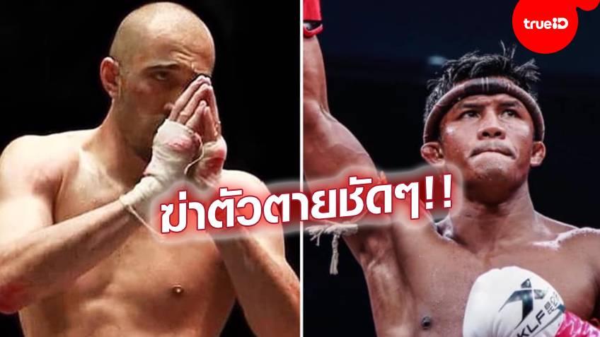 บัวขาว บัญชาเมฆ ยอดนักมวยขวัญใจชาวไทย