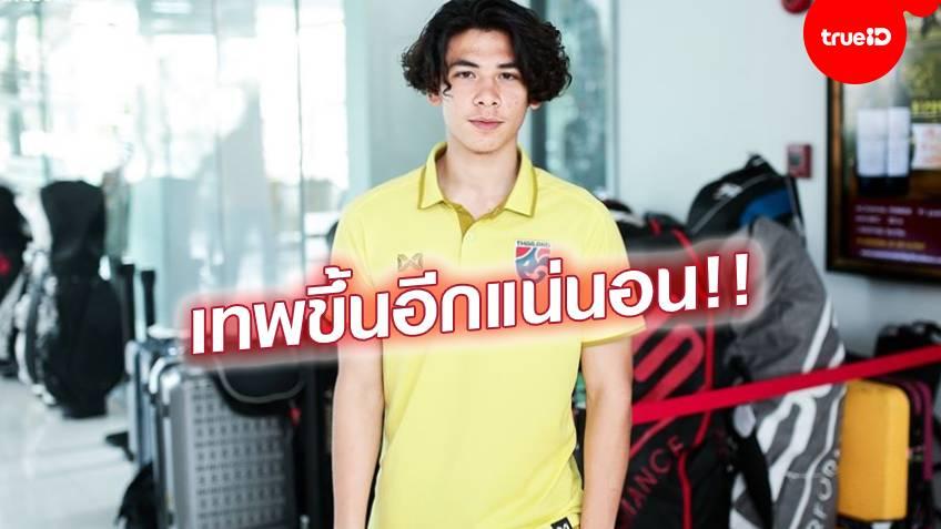 เบนจามิน เดวิส กองกลางตัวรุกทีมชาติไทย ชุด ยู-23