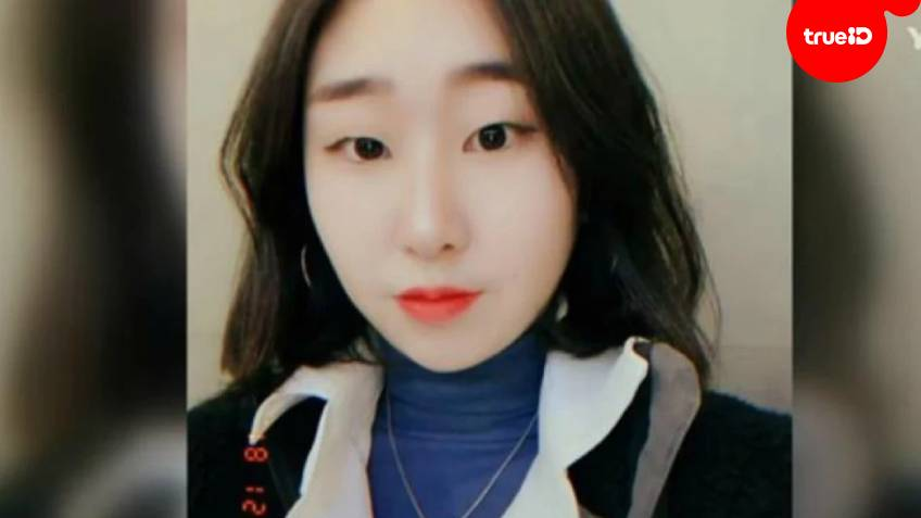 ชเว ซุก ฮยอน นักไตรกีฬาหญิง เกาหลีใต้