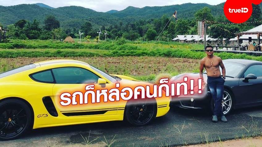 บัวขาว บัญชาเมฆ นักมวยไทยขวัญใจมหาชน