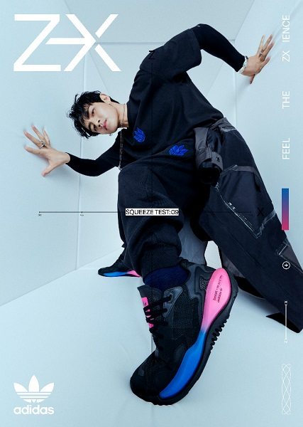รองเท้า adidas ZX ALKYNE
