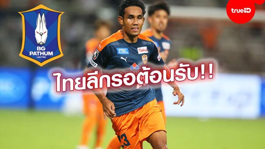 ธีรศิลป์ แดงดา กองหน้าทีมชาติไทย