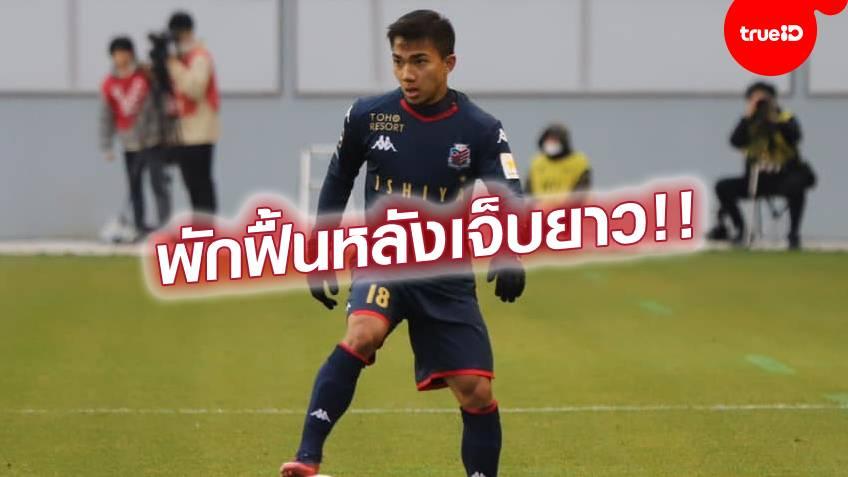 ชนาธิป สรงกระสินธ์ นักเตะทีมชาติไทย