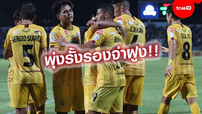 ชลบุรี เอฟซี 0-2 การท่าเรือ เอฟซี