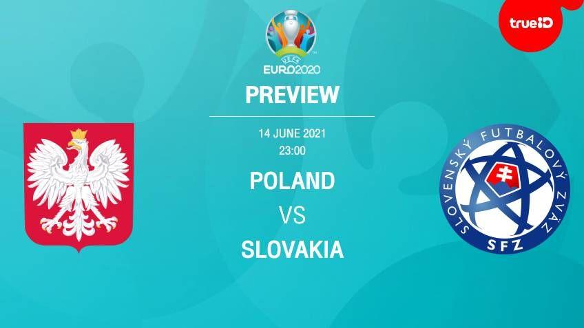 โปแลนด์ VS สโลวาเกีย : พรีวิว ฟุตบอลยูโร 2020 พร้อมลิ้งก์ดูบอลสด