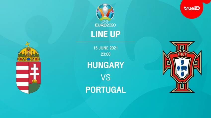 ฮังการี VS โปรตุเกส : รายชื่อ 11 ตัวจริง ฟุตบอลยูโร 2020 พร้อมลิ้งก์ดูบอลสด