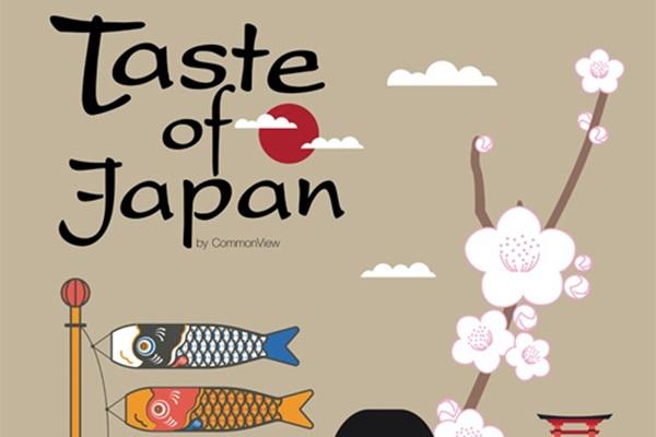 Taste of Japan เทศกาลขนมหวานส่งตรงจากญี่ปุ่น ที่ศูนย์การค้าฟิวเจอร์พาร์ค