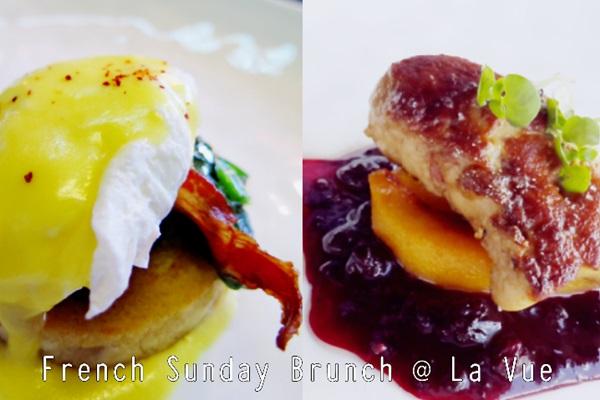 อร่อยกับบรันช์หรูสไตล์ฝรั่งเศส ที่ห้องอาหารลา วู โรงแรม สยาม แอ็ท สยาม ดีไซน์ โฮเต็ล กรุงเทพ