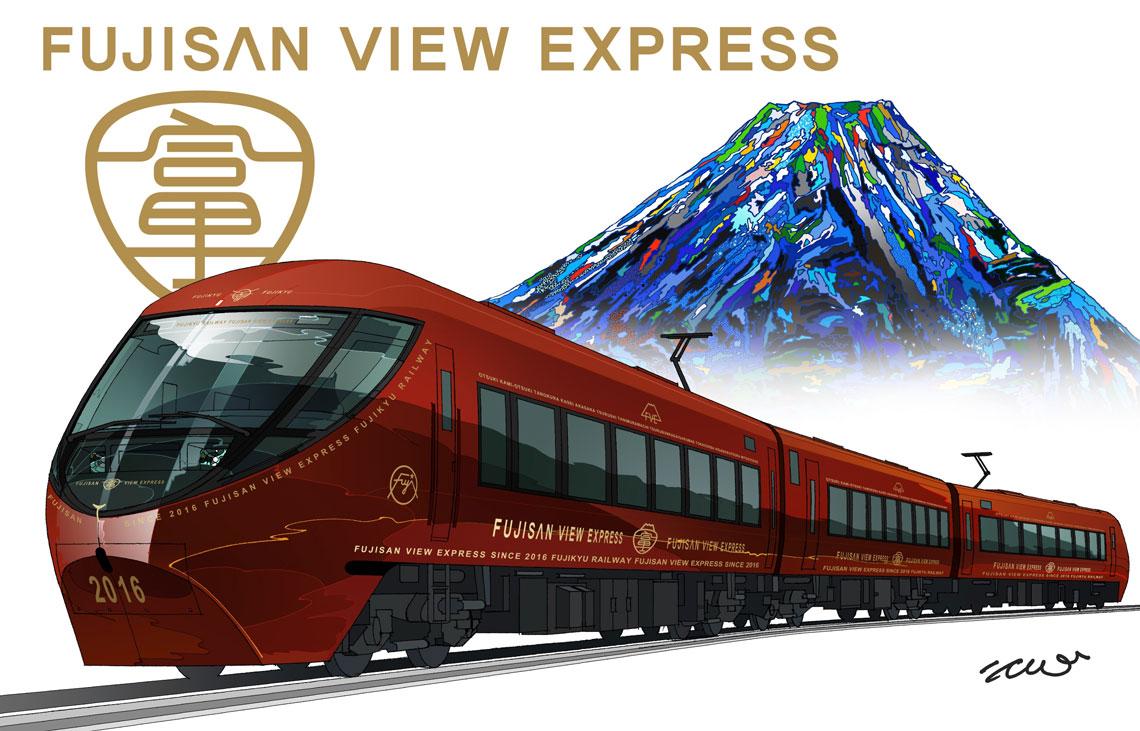 Fujisan View Express นั่งรถไฟเที่ยว ญี่ปุ่น