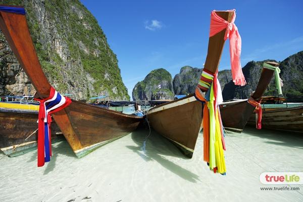 Koh Yao (2)