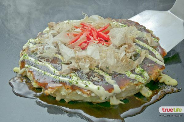8.Okonomiyaki
