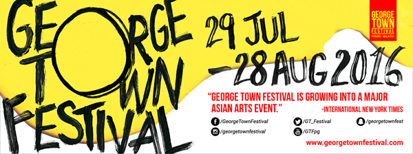George Town Festival 2016