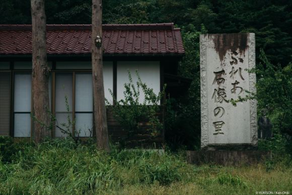 toyama-statue-02