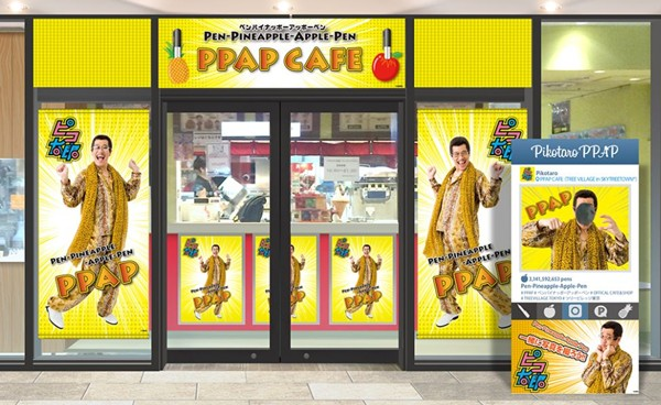 ppap-cafe-01