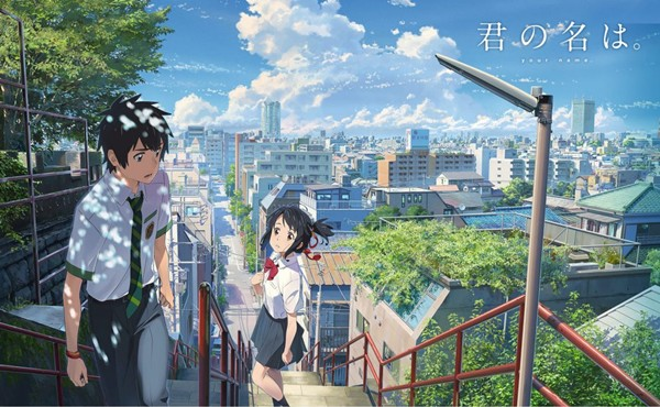 yourname-03