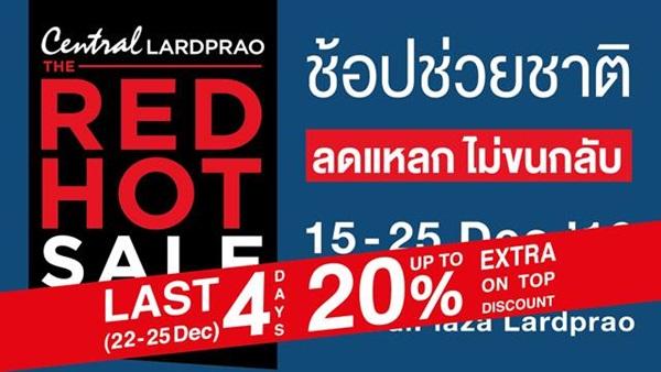 centralplaza-lardprao-the-red-hot-sale