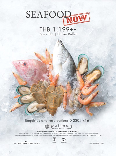Poster_Seafood Now