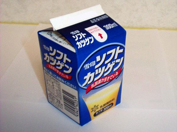 Soft Katsugen