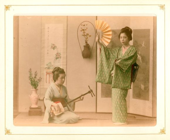 Japan old pic
