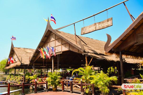 แพอาหาร โฟลทติ้ง กาญจนบุรี ร้านอาหารบนแพ อากาศดีริมสะพานข้ามแม่น้ำแคว