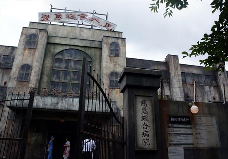 Haunted House Japan บ้านผีสิง