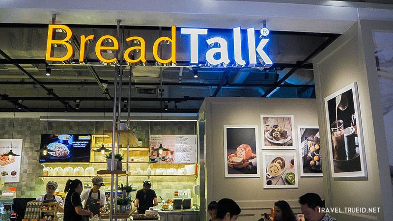 Bread Talk Gourmet