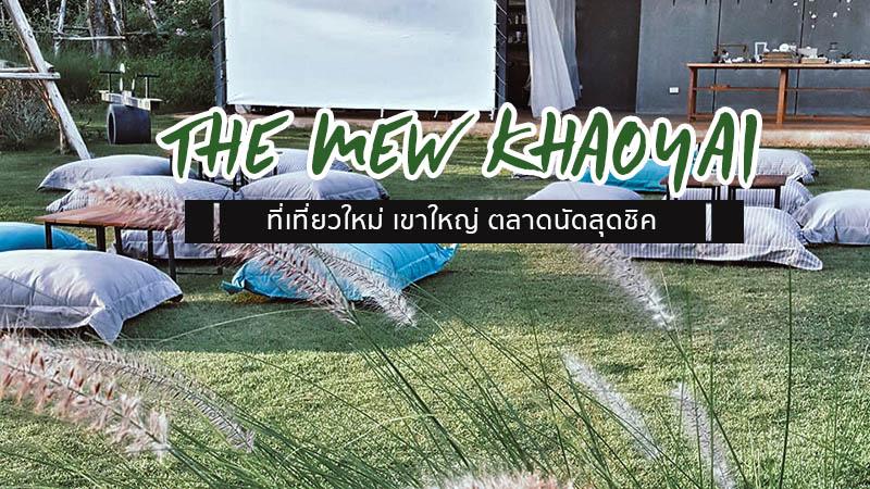 The Mew Khao Yai