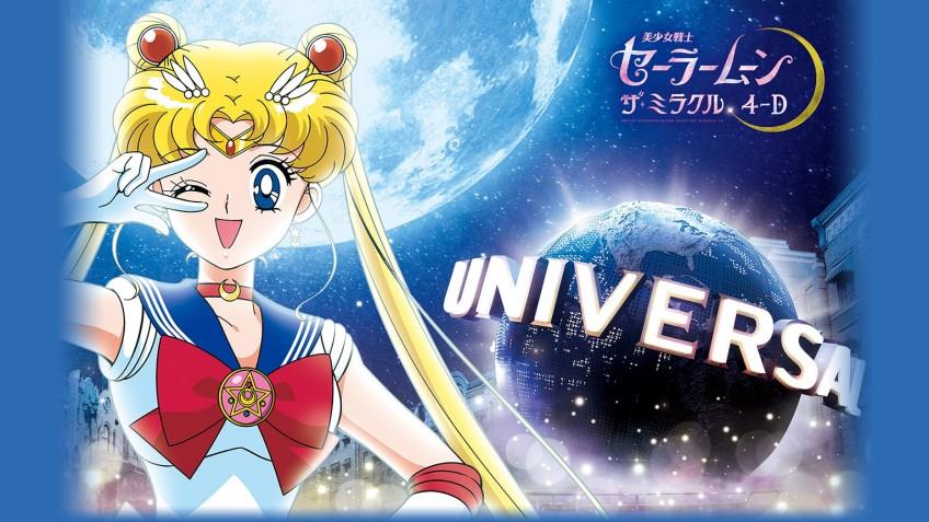 Sailormoon เซเลอร์มูน Universal