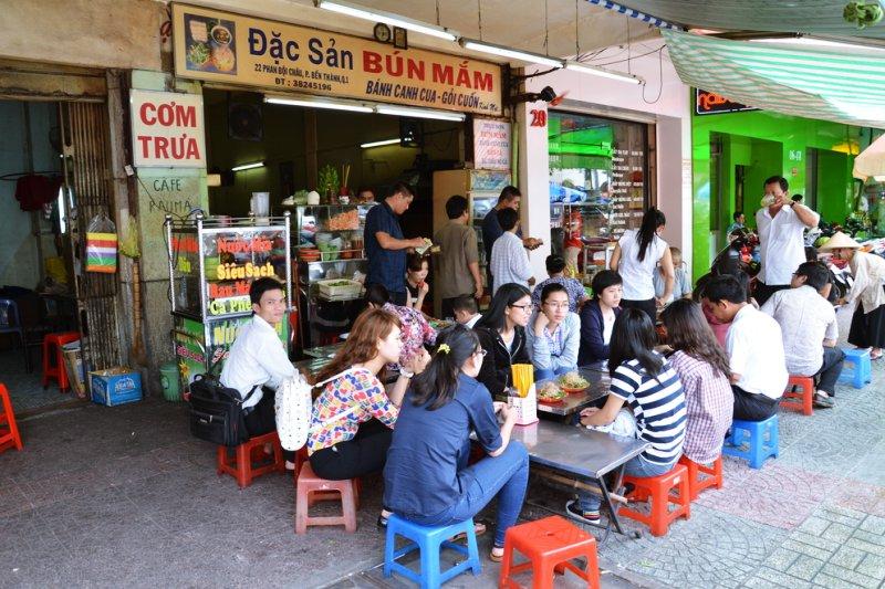 Street Food อาหารเวียดนาม